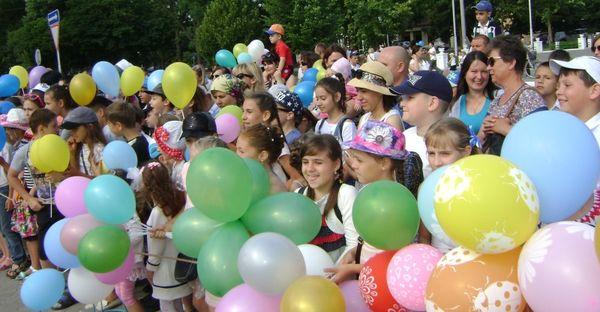 День захисту дітей
