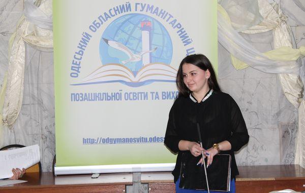 Перемога Палацу дітей та юнацтва в обласному конкурсі екскурсоводів