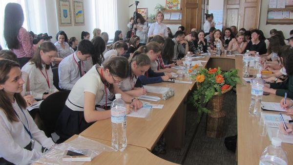 Міська конференція учнів та молоді «Дивись у майбутнє»