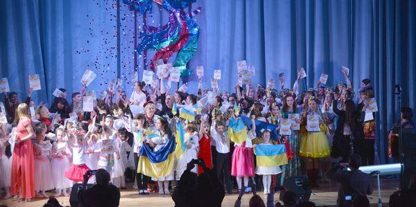 Наші гуртківці підкорили київську сцену
