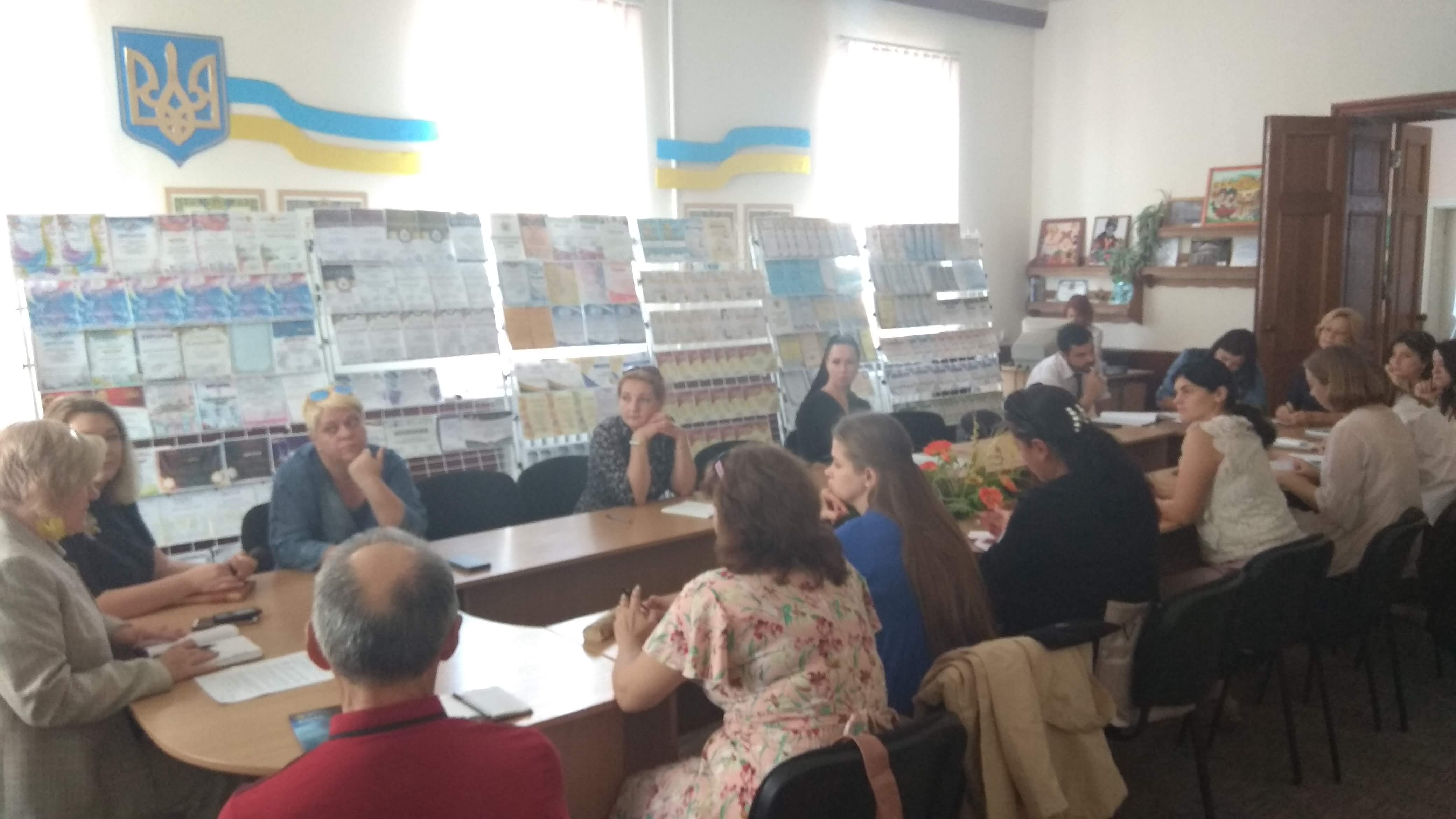 Cемінар педагогів-організаторів