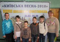 Шахові канікули у Києві