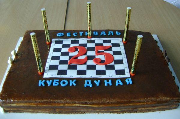 """Шаховий """"Кубок Дунаю"""" – двадцять п'ятий, ювілейний!"""