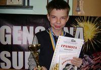 Визначено найсильніших шахістів серед школярів