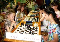 """Відбувся міський турнір """"Шахова сім'я"""""""