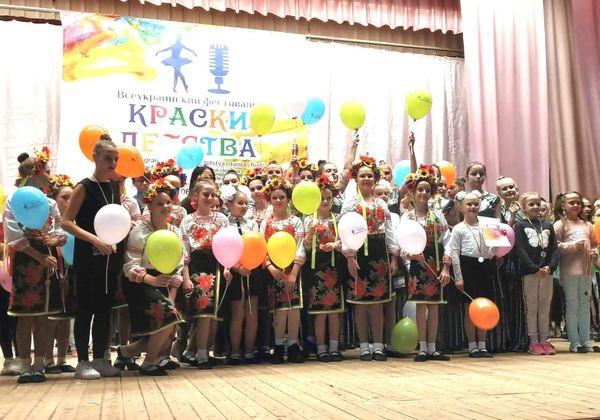 «Драйв» привіз 6 нагород з Фестивалю «Барви дитинства»