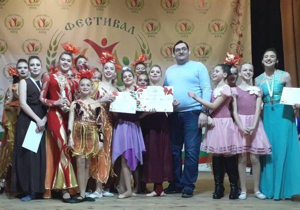 Ансамбль «Райдуга» привіз нагороди з Києва